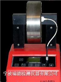 瑞德GJW-5.0軸承加熱器廠家直銷