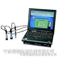 HG-3568雙通道現場動平衡儀系統廠家直銷