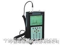 RD-802現場動平衡儀