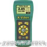 X-Viber多功能精密點檢儀