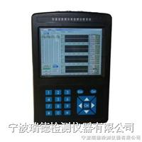 RD-6003振動監測故障診斷分析儀廠家
