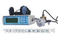 ZB-5000智能數字漏水檢測儀