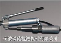 HP-2075 液力偶合器專用拉馬