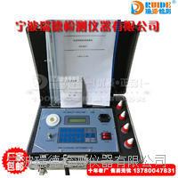 瑞德FI-NI2E油液質量檢測儀