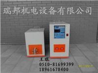 紫铜管焊接机/黄铜管高频钎焊机