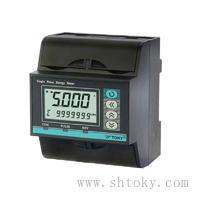 DDZY8080-L單相智能式導軌電能表