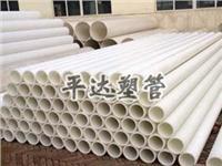聚丙烯管 dn20-dn1200mm