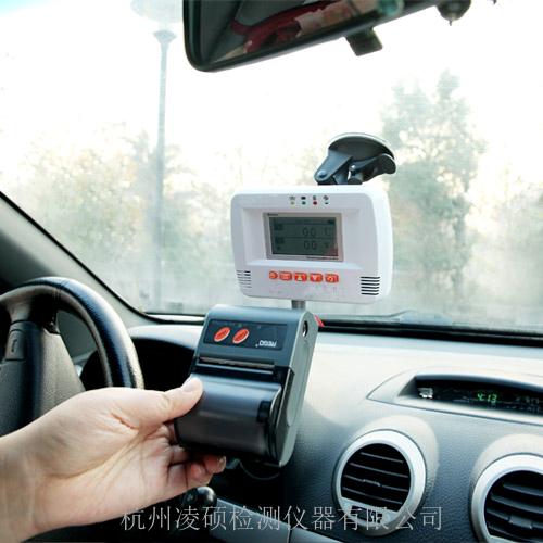 GPS定位+GPRS温湿度记录仪