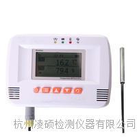 GPS定位+GPRS温度记录仪