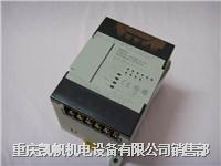 重慶歐姆龍PLC CPM1A-30CDT-A-V1