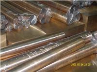 供應鈹銅 鈹鎳銅 鈹青銅 鈹鈷銅 鈹銅合金生產廠家