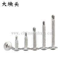 SUS304江苏大块头不锈钢钻尾制造商