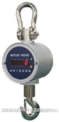 梅特勒-托利多 吊鉤秤,吊磅 托利多OCS-xxFr-XS防磁防熱電子吊