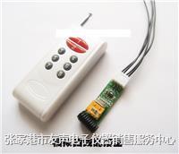 張家港地磅遙控器 D2008,D2009,DS3,T800,A9,D2,D11,D12,HT9800,