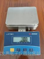 江陰防爆電子秤,傳感器,稱重模塊 EX-0833 CT6