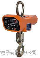 江陰電子秤、地磅、吊鉤秤、稱重模塊 OCS-XZ XS