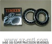 IH80 160 SUPER PRECISION BEARINGS BOC EDWARDS IH80 160
