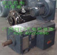 直流電動機修理,廣州直流馬達修理廠