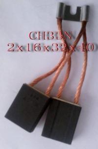 CH33N雙片碳刷 CH33N