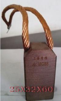 MG88碳刷MG88電刷25X3