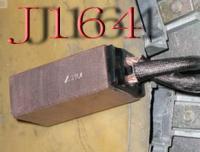 吉林J164碳刷