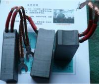 長春---上海摩根碳刷