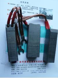 昆明---上海摩根碳刷