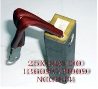 安徽NCC634碳刷