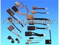 供應CH17F碳刷,CH17F電機碳刷,CH17F電刷的作用【**】