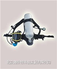 正壓氧空氣呼吸器 RHZK6.8/45 型