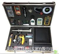 消防設施維護保養檢測設備箱 LST-555型