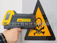 安全警示標志檢測儀 LST-NS