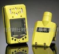 四合一氣體檢測儀 M40型