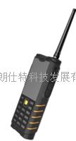 防爆手機 LST328型