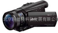 化工防爆攝像機 EXdv2100型
