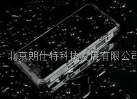 防爆執法終端(衛星電話) EXP2020型