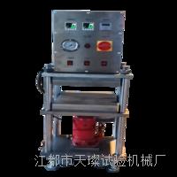 小型硫化機