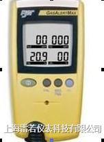 氯化氢检测仪/氯化氢泄漏报警器 HCL