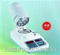 SFY-6無機肥水分檢測儀 SFY-6