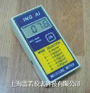 MCG-100W感應式木材測濕儀 MCG-100W