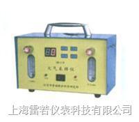 大气采样仪QC-2A双气路大气采样器