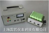 DS-31C恒流粉塵采樣儀 DS-31C