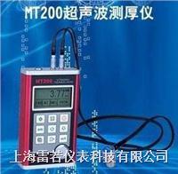 MT200超聲波測厚儀 MT200