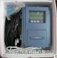 ***壁掛分體超聲波流量計-插入式 LR02
