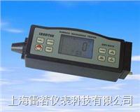SRT6210表面粗糙度測量儀 光潔度儀 SRT6210