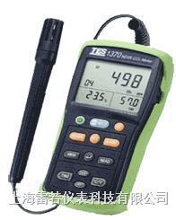 TES-1370二氧化碳檢測儀 TES-1370