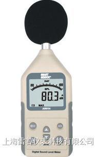 AR814 噪音計 聲級計 分貝計 分貝儀 噪聲儀 噪聲計 AR814