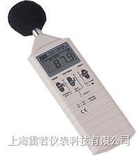 TES-1350R數字式噪音計/分貝計 TES-1350R
