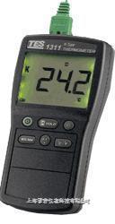 TES1311A溫度計 TES1311A
