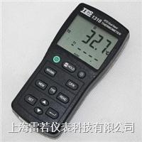 白金电阻温度计 TES1318 温度表 TES1318